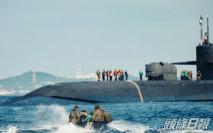 美英澳成立新印太聯盟「AUKUS」 澳將獲得分享核潛艇技術