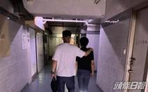警觀塘搗派對房間違規營業 拘36歲男負責人20客收告票