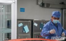 國藥科興:新冠疫苗對變種病毒仍有效