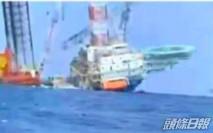 惠州海上工程平台翻側 61人獲救4人失蹤