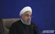 伊朗國會通過提煉濃縮鈾的濃度提升至20% 總統魯哈尼表示反對
