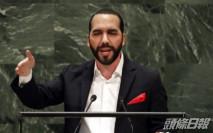 薩爾瓦多總統更改Twitter簡介 公開自認獨裁者