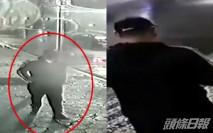 中國駐巴西里約熱內盧總領館遭擲爆炸物 中方嚴厲譴責