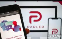 蘋果公司容許右翼社交應用程式Parler重新上架