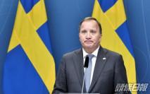 瑞典首相勒文被罷免 需1周內辭職