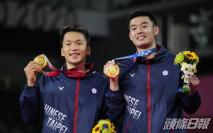 【東奧羽球】中華台北王齊麟李洋擊敗國家隊組合 首奪羽毛球金牌
