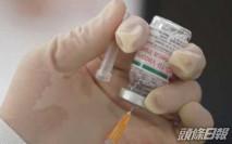 捷克將向台灣送贈3萬劑新冠疫苗