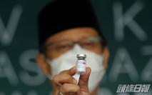 印尼冀成為世界疫苗生產中心 向科興等6家藥廠抛橄欖枝