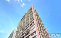 【工商放盤】油麻地金堂大廈巨鋪意向1.8億標售