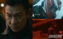 扮返《天若有情》華Dee    劉德華拍MV向經典角色致敬