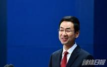 中國表態支持阿根廷擁有福克蘭群島主權