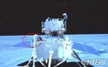 嫦娥五號探測器成功展示「織物版」國旗 可抵正負150度溫差