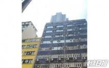 鄧成波家族1.838億沽上海街全幢物業