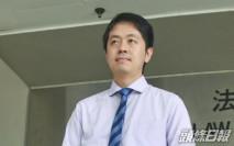 許智峯宣布「流亡」 保安局警方強烈譴責潛逃