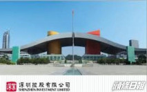 【604】深圳控股去年銷售額跌近14%