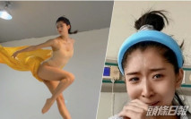 27歲美女舞者患末期胃癌 稱堅強走抗癌路