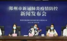 鄭州新冠確診者增11人 無症狀感染者16人