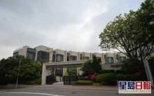 廖振璋等1.94億購SHOUSON PEAK洋房