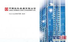 【688】中海外4月售楼收入按年增加13.5%