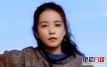 清华大学AI学生华智冰 首度露正脸唱歌