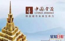 【817】中国金茂4月售楼收入按年增加26%