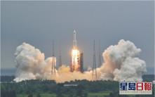 「长征五号B」火箭残骸料周末坠回大气层 暂未知坠落位置