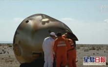 神舟十二号成功降落内蒙古东风著陆场 3名航天员情况良好