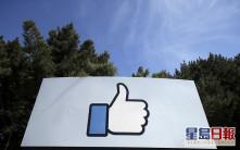 facebook 争议声中搁置推「儿童版 Instagram」