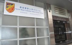 【插班生申请】嘉诺撒圣心学校私立部 插班生申请6月20日截止