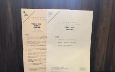 【DSE2021】中文科今開考  閱讀卷首現日本翻譯小說篇章