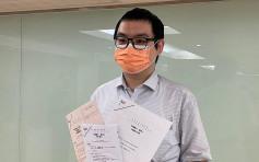 【DSE2021】教師指中文閱讀卷較去年簡單 形容若不合格是因為考生不勤力讀書