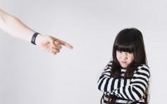 【親子育兒】孩子做錯事怎麼辦?社工教你三招處理