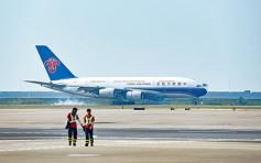 美伊冲突埋安全隐患 南航取消往伊朗航班