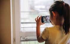 【学童健康】孩子在家抗疫 使用电子屏幕产品小提示