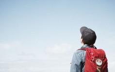 让子女学业有成 7类孩子父母送出国前应重新考虑