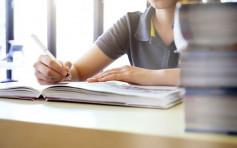 【教育專欄】知識、技能、態度以外