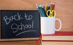 【开学准备】快要开学了