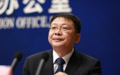 尹宗華料任中聯辦副主任 商務部出身將主管中資經貿