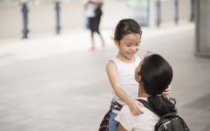 【教育專欄】親子如何「好好對話」?