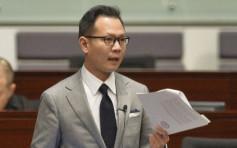 【大棋盤】郭榮鏗離任競委會惹DQ公職疑雲