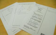 【備戰文憑試】分配時間做卷 選擇題用剔除法