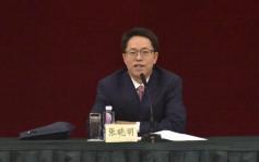 张晓明今网上论「国安法」 法律专家对谈市民可看直播