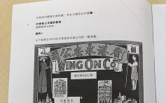 【DSE2021】歷史科考問20世紀初香港經濟發展 教師稱題目非「大路」