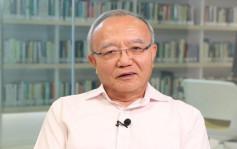 劉兆佳:中央不姑息敵對勢力 政治鬥爭買少見少