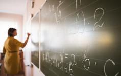 【教育專欄】一位好老師
