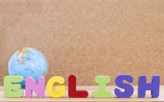 【英語學習】多閱讀英語書 少做補充練習