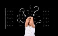 【教育专栏】数学想想
