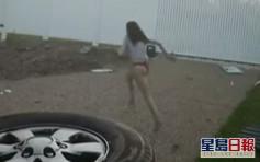 偷車兜風意外撞入民居 女賊僅穿內褲落荒跑