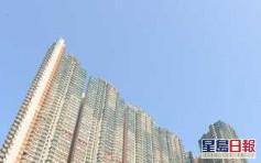蔚藍灣畔中層4房1260萬沽