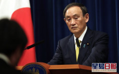 日本首相菅义伟称可能解散国会提前大选
